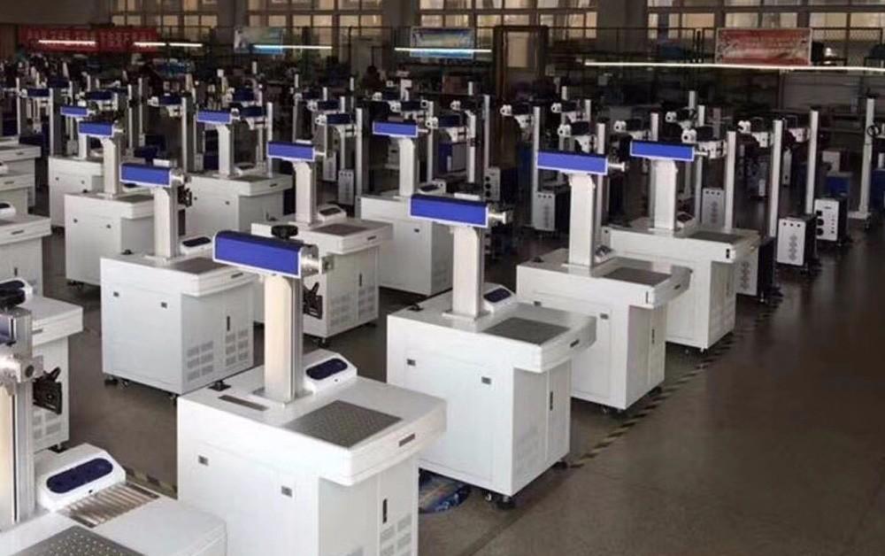 如何选择合适的激光打标机厂家