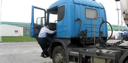 参加运输企业驾驶员培训有哪些好处