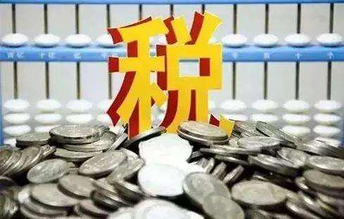 企业节税.png