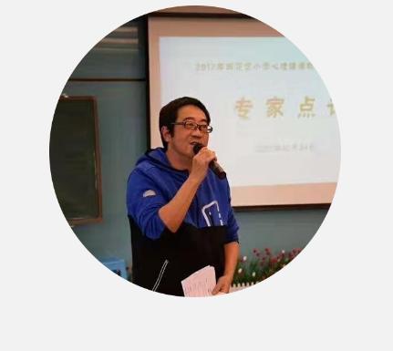 长沙心理咨询机构.png