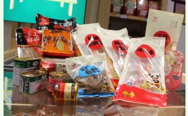 火锅食材超市.png