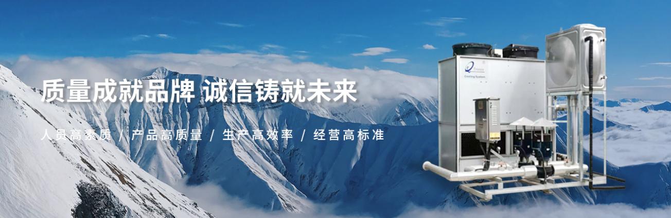 上海冷水机设备.png