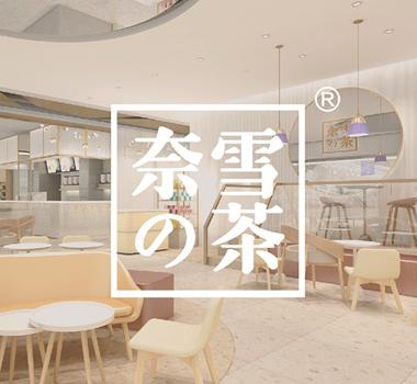 主题餐厅设计.png