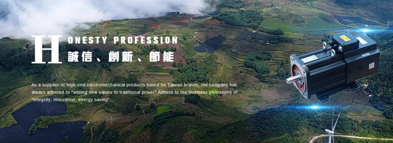 台湾精密行星减速机.png