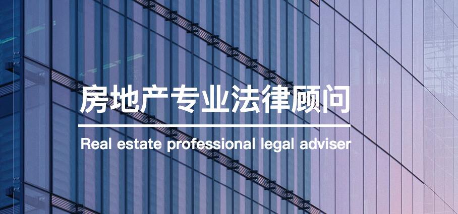 上海建筑工程律师.png