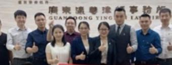 深圳劳动律师.png