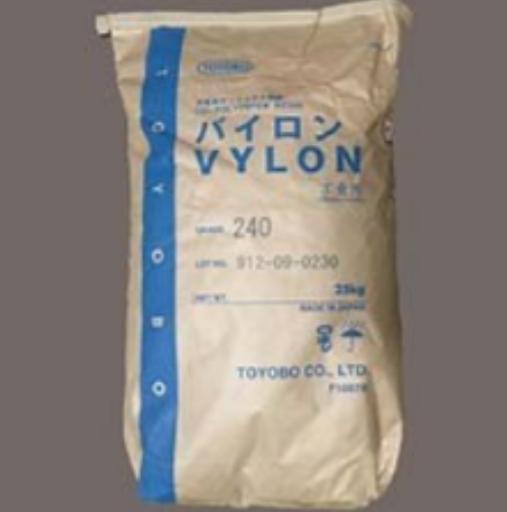 水性聚酯树脂.png