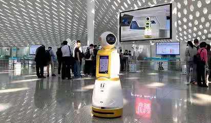 商用迎宾机器人.png