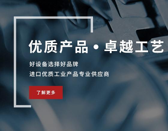 上海蠕动泵.png