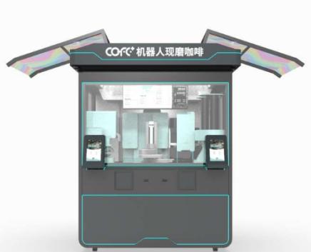 智能咖啡机租赁.png