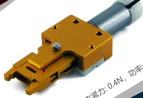 小型电磁铁.png